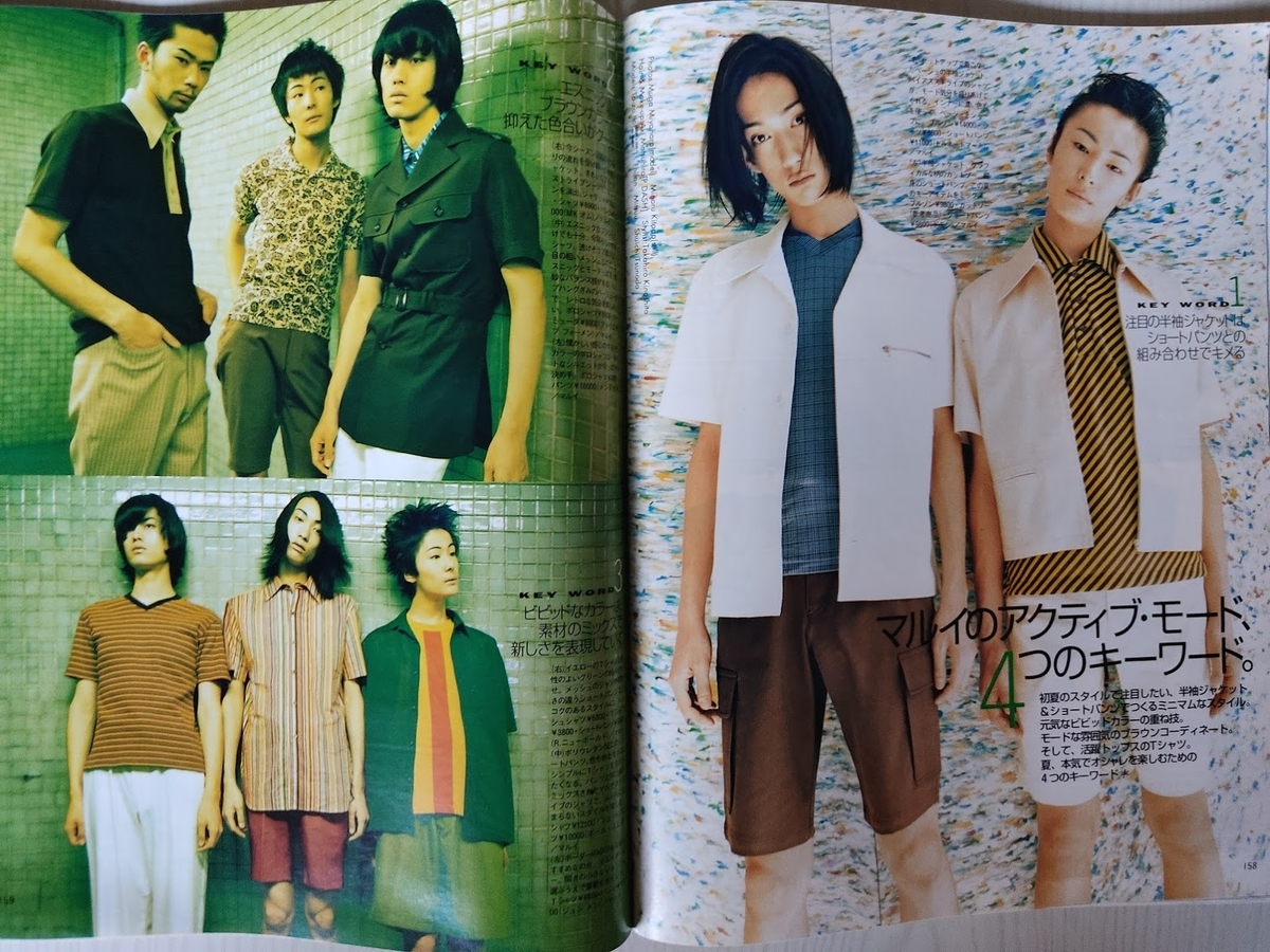 f:id:yamada0221:20201110170833j:plain