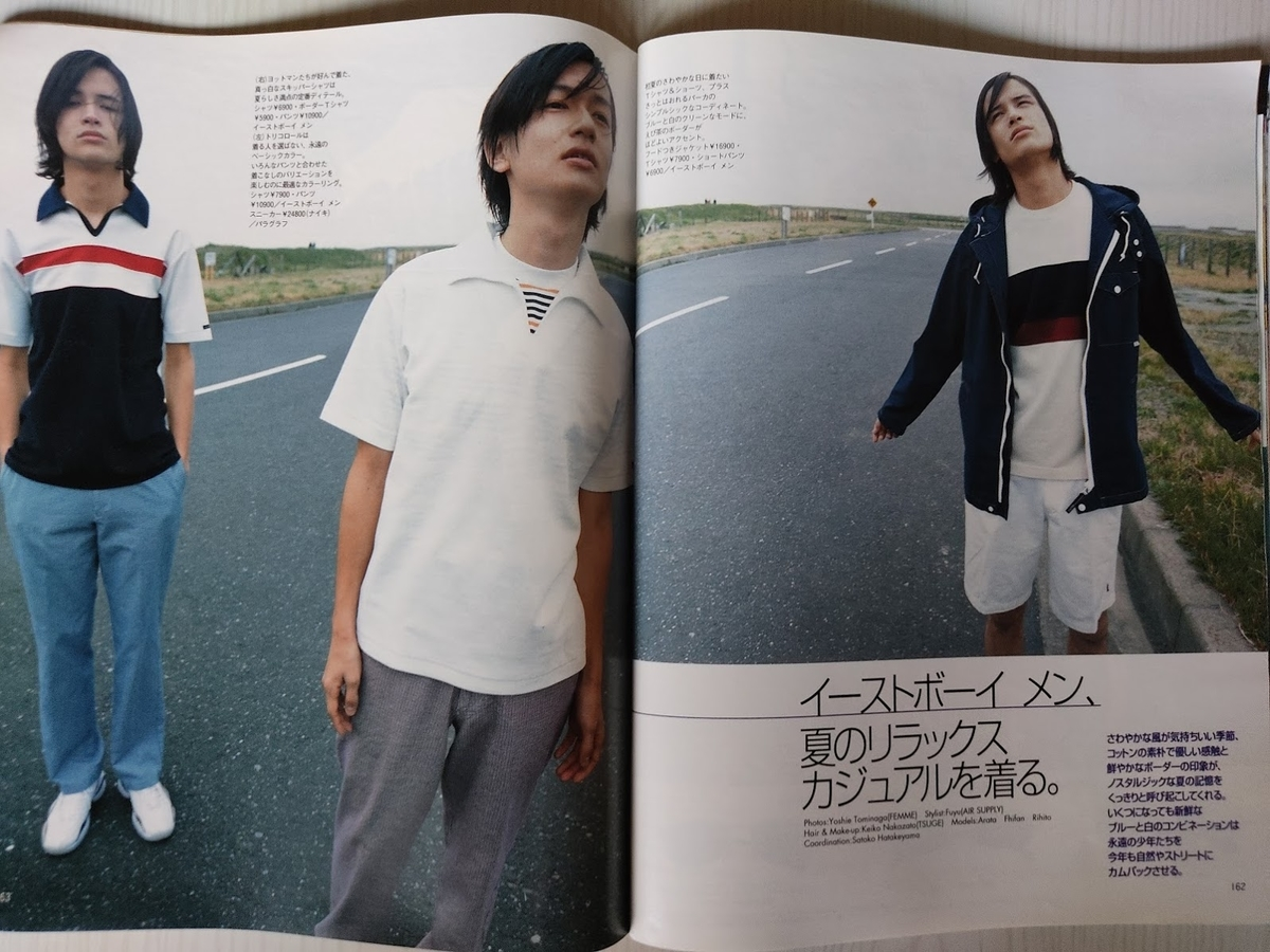 f:id:yamada0221:20201110170847j:plain
