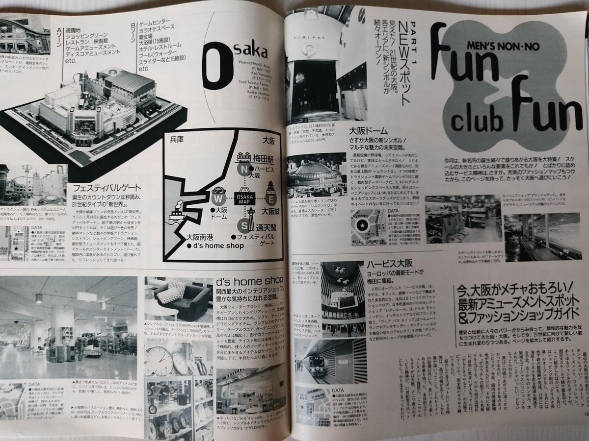 f:id:yamada0221:20201110170904j:plain