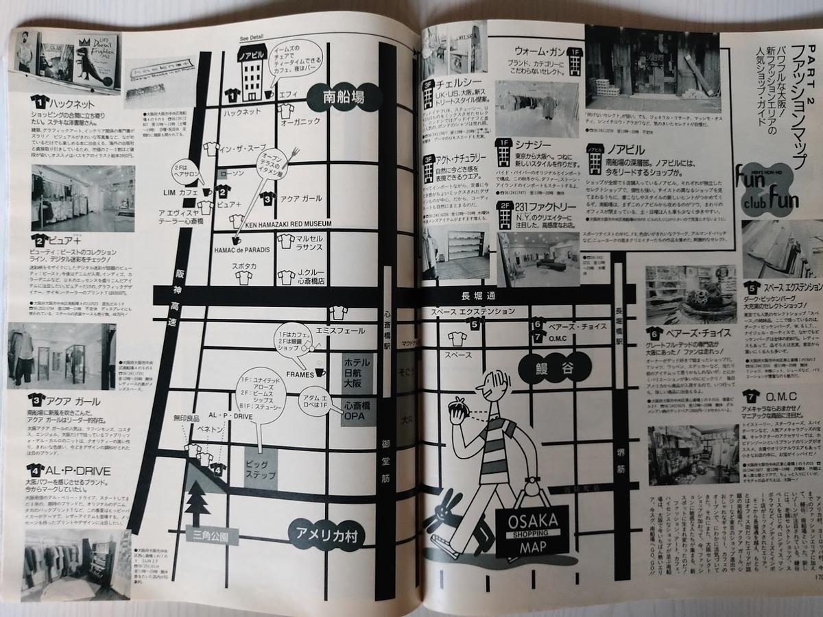f:id:yamada0221:20201110170923j:plain