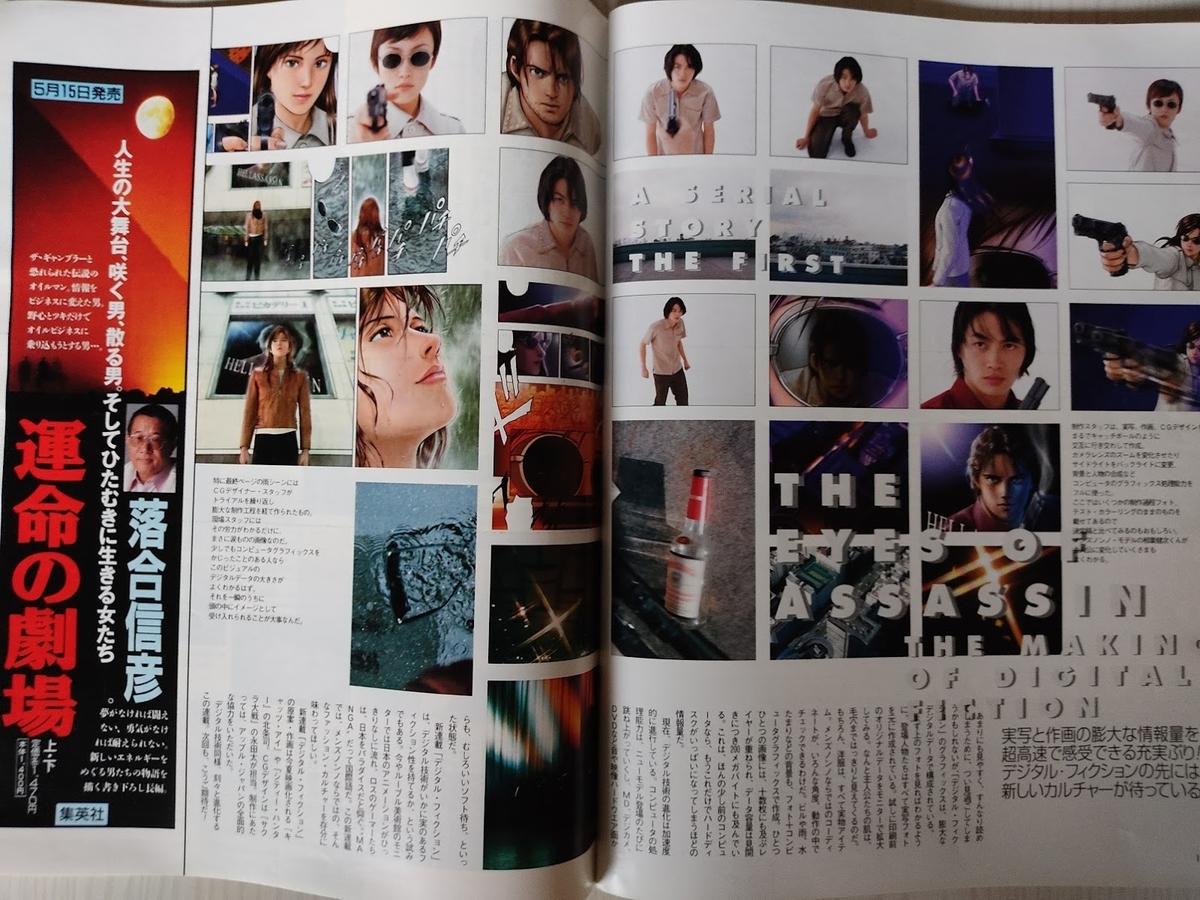 f:id:yamada0221:20201110171022j:plain
