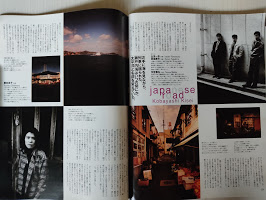 f:id:yamada0221:20201110171508j:plain