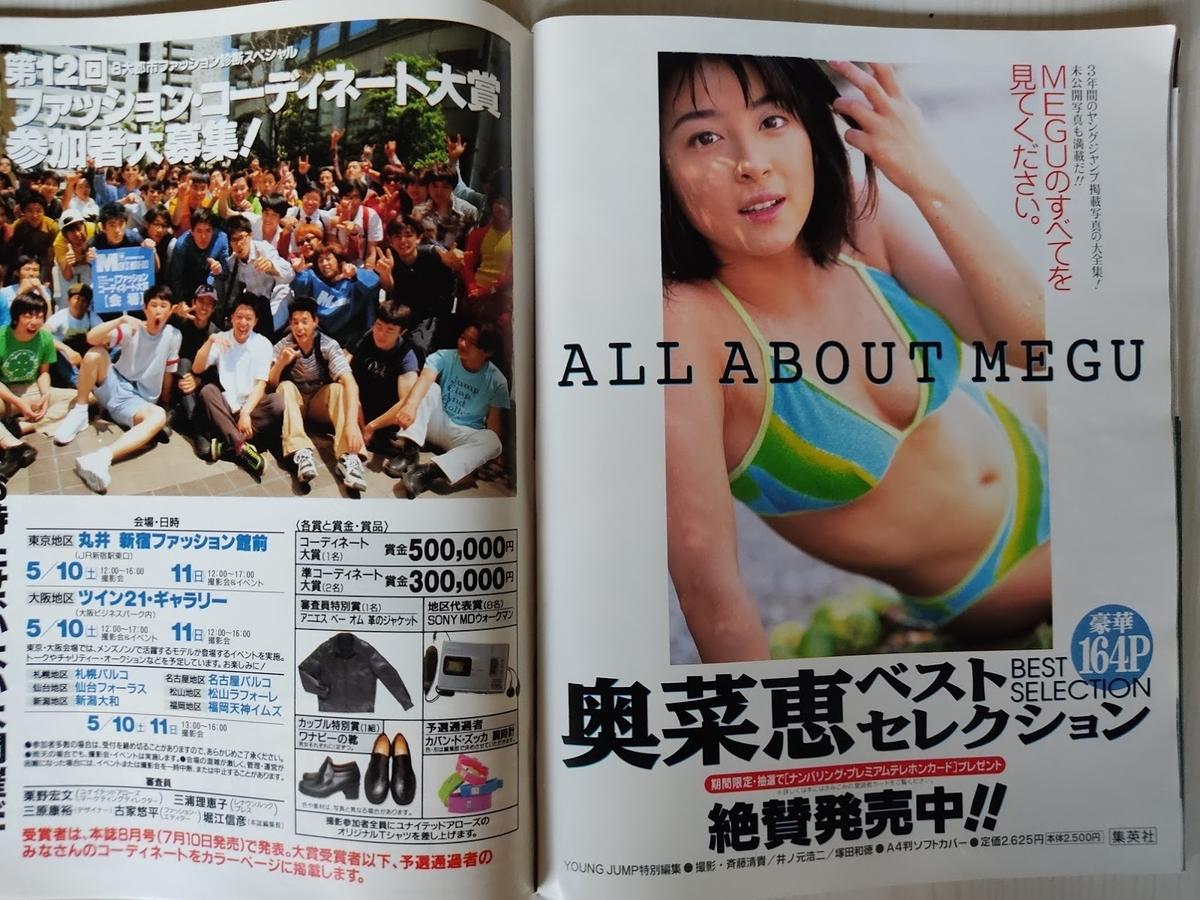 f:id:yamada0221:20201110171541j:plain