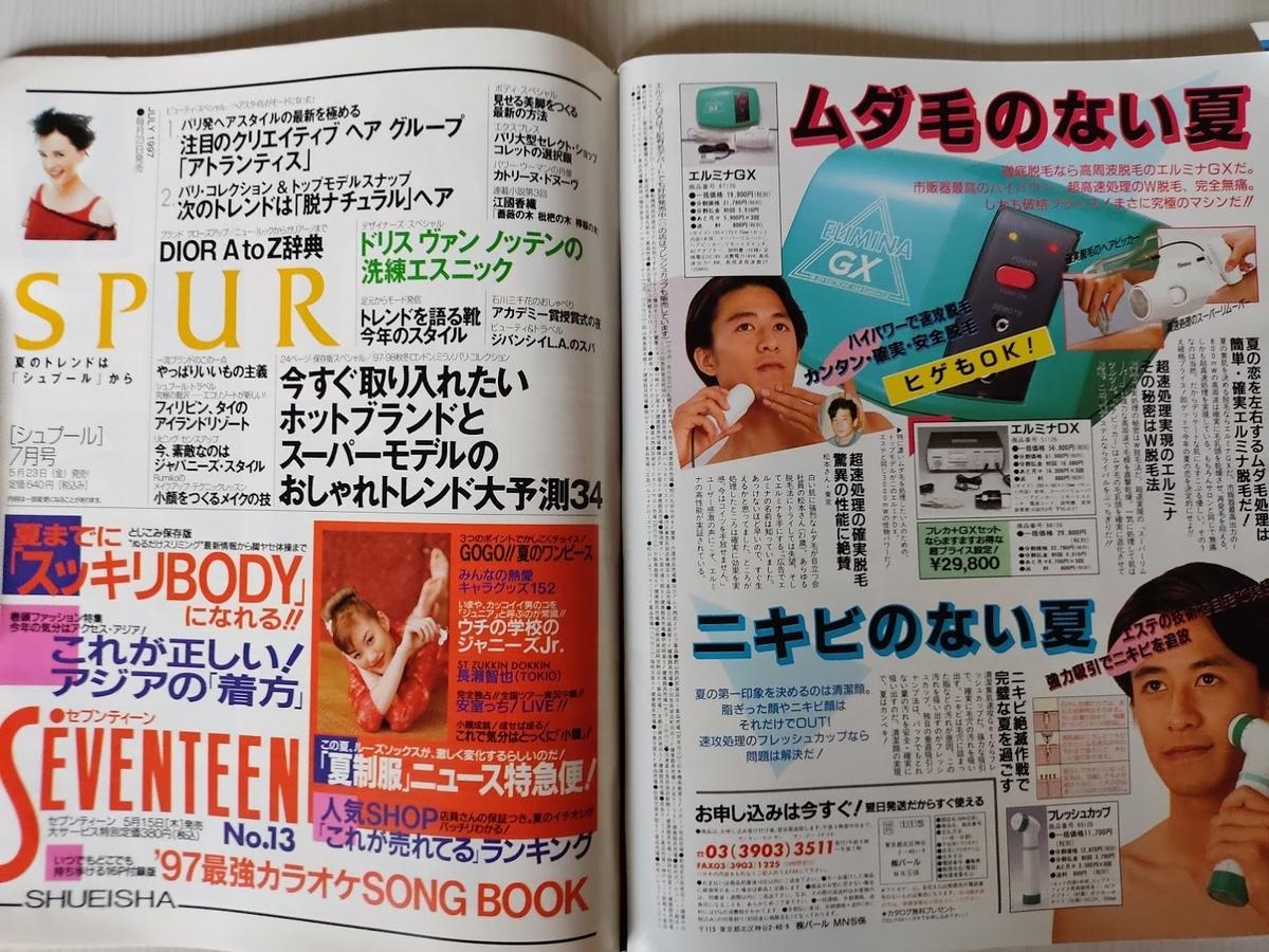 f:id:yamada0221:20201110171639j:plain