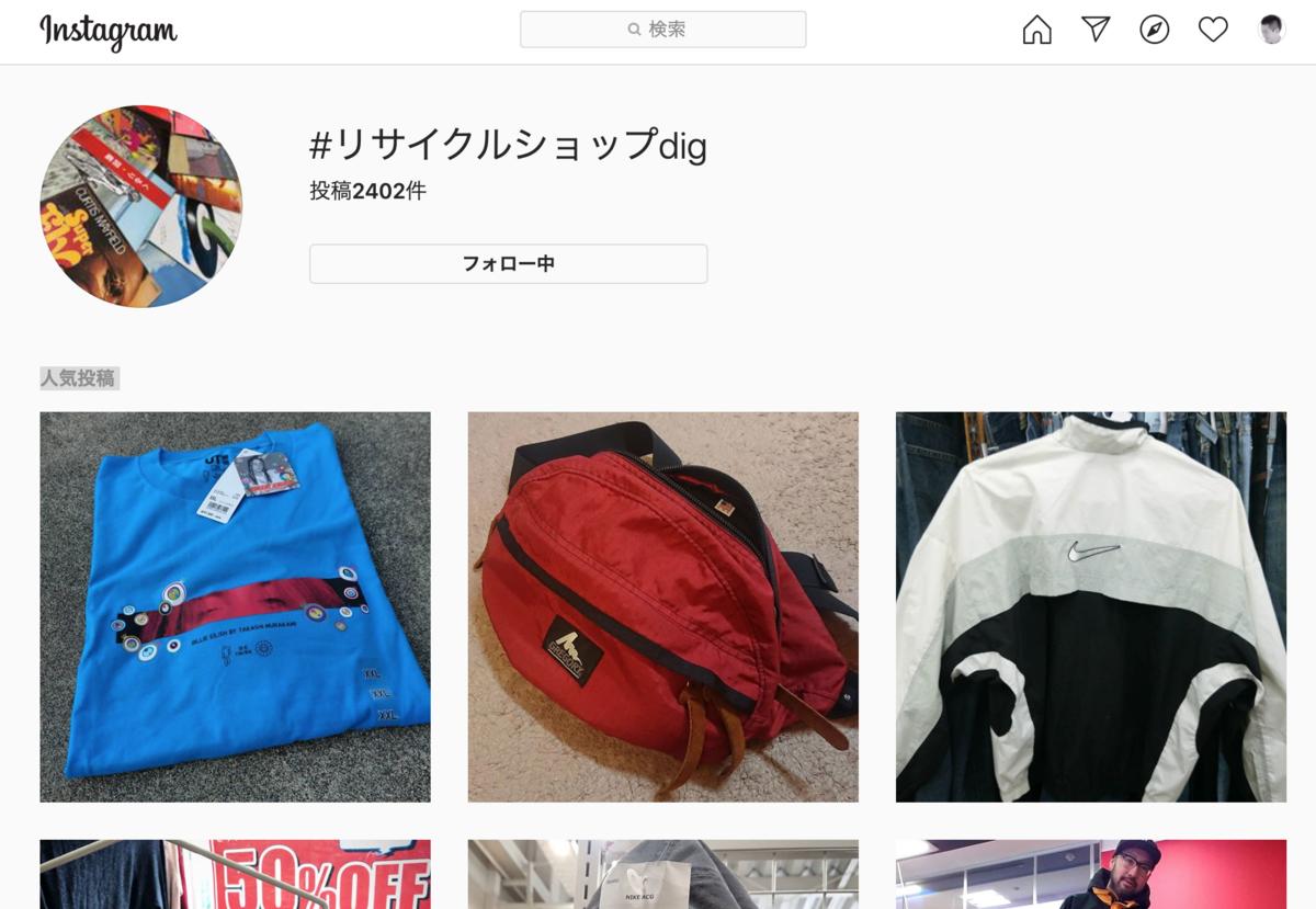 f:id:yamada0221:20201111132045p:plain