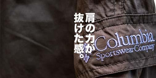 f:id:yamada0221:20201111132054j:plain