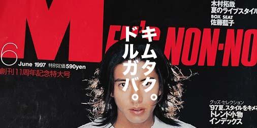 f:id:yamada0221:20201112151751j:plain