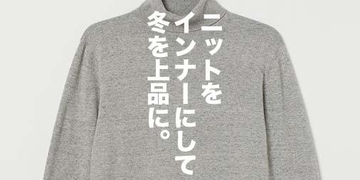 f:id:yamada0221:20201113144324j:plain