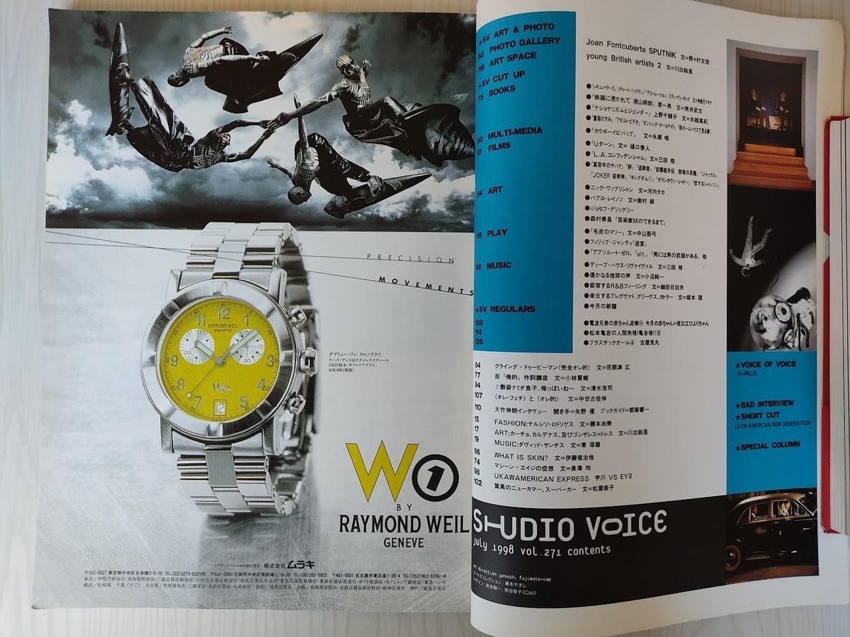 f:id:yamada0221:20201117104138j:plain