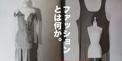 f:id:yamada0221:20201117143739j:plain