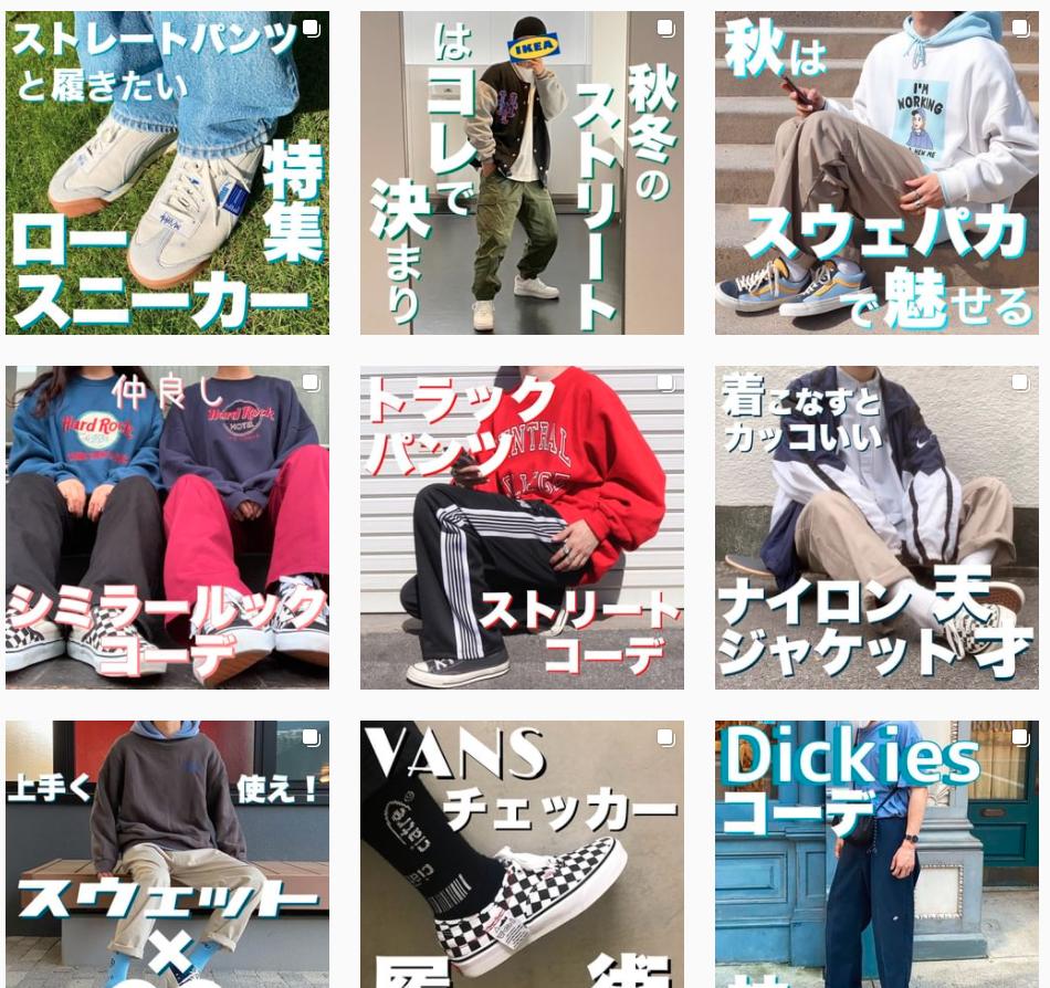 f:id:yamada0221:20201118103238p:plain