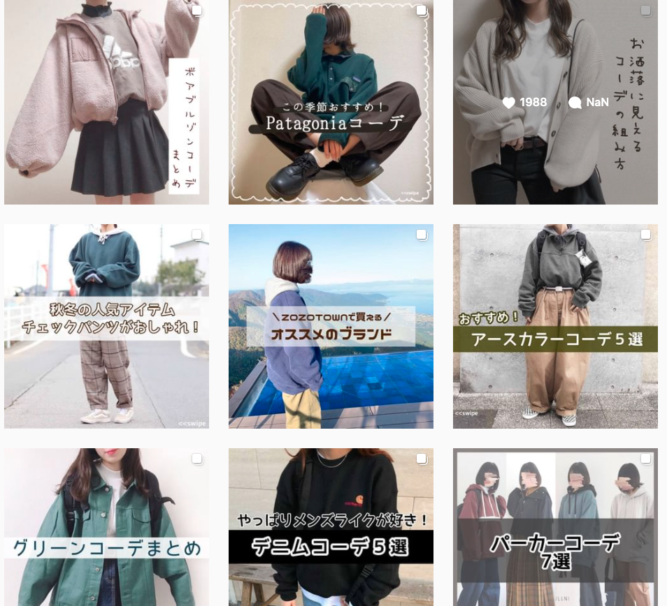 f:id:yamada0221:20201118105028p:plain