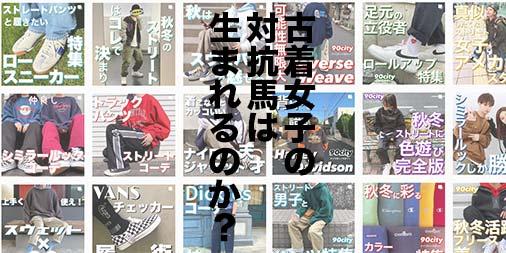 f:id:yamada0221:20201118134511j:plain
