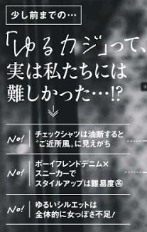 f:id:yamada0221:20201119113941p:plain