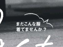 f:id:yamada0221:20201119113959p:plain