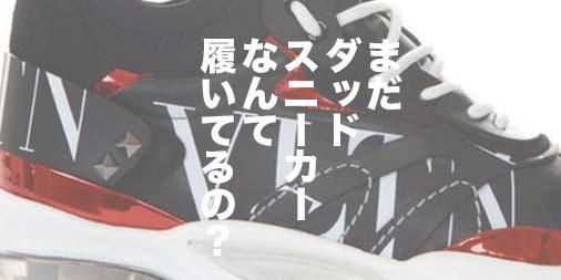 f:id:yamada0221:20201119114009j:plain