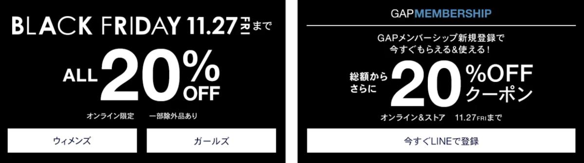 f:id:yamada0221:20201120121551p:plain