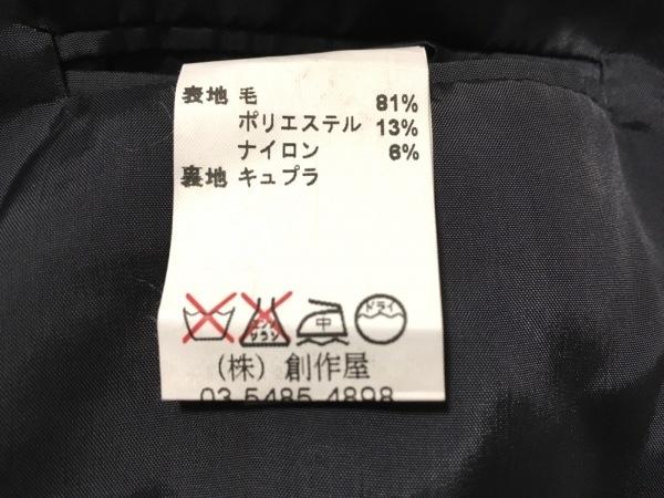 f:id:yamada0221:20201124112137j:plain