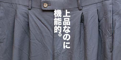 f:id:yamada0221:20201124144011j:plain