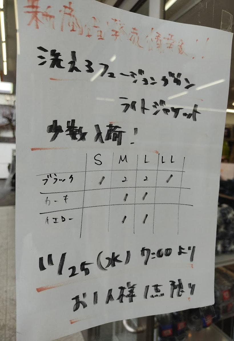 f:id:yamada0221:20201125105553j:plain