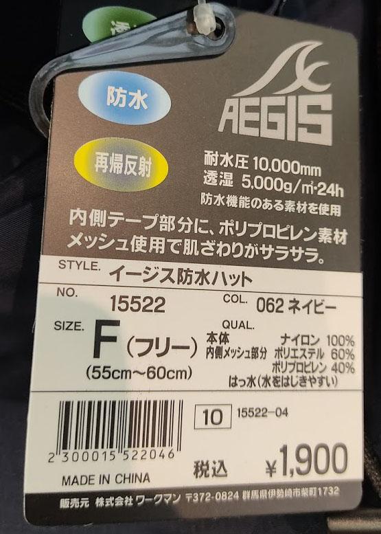 f:id:yamada0221:20201125105625j:plain
