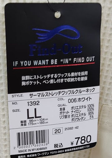 f:id:yamada0221:20201125105645j:plain
