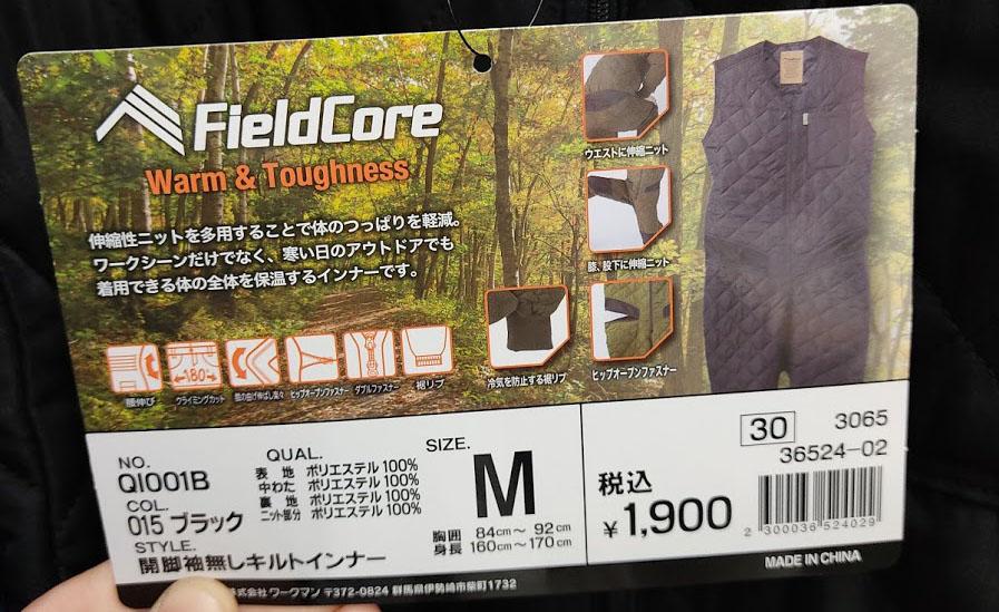 f:id:yamada0221:20201125105745j:plain