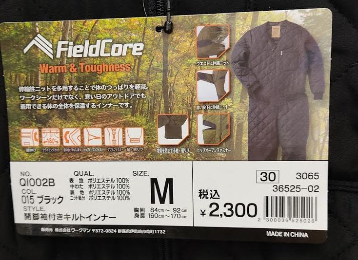 f:id:yamada0221:20201125105757j:plain