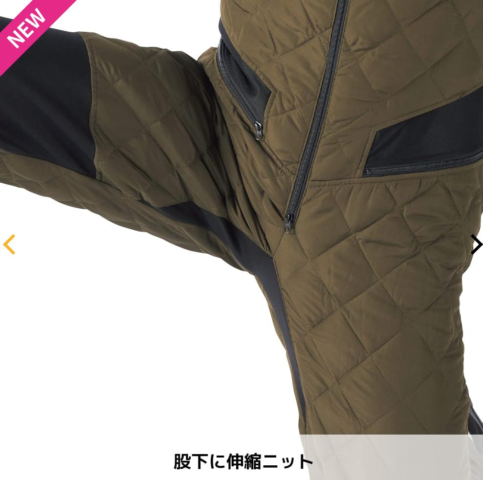 f:id:yamada0221:20201125111049p:plain