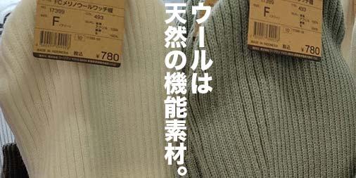 f:id:yamada0221:20201125133437j:plain