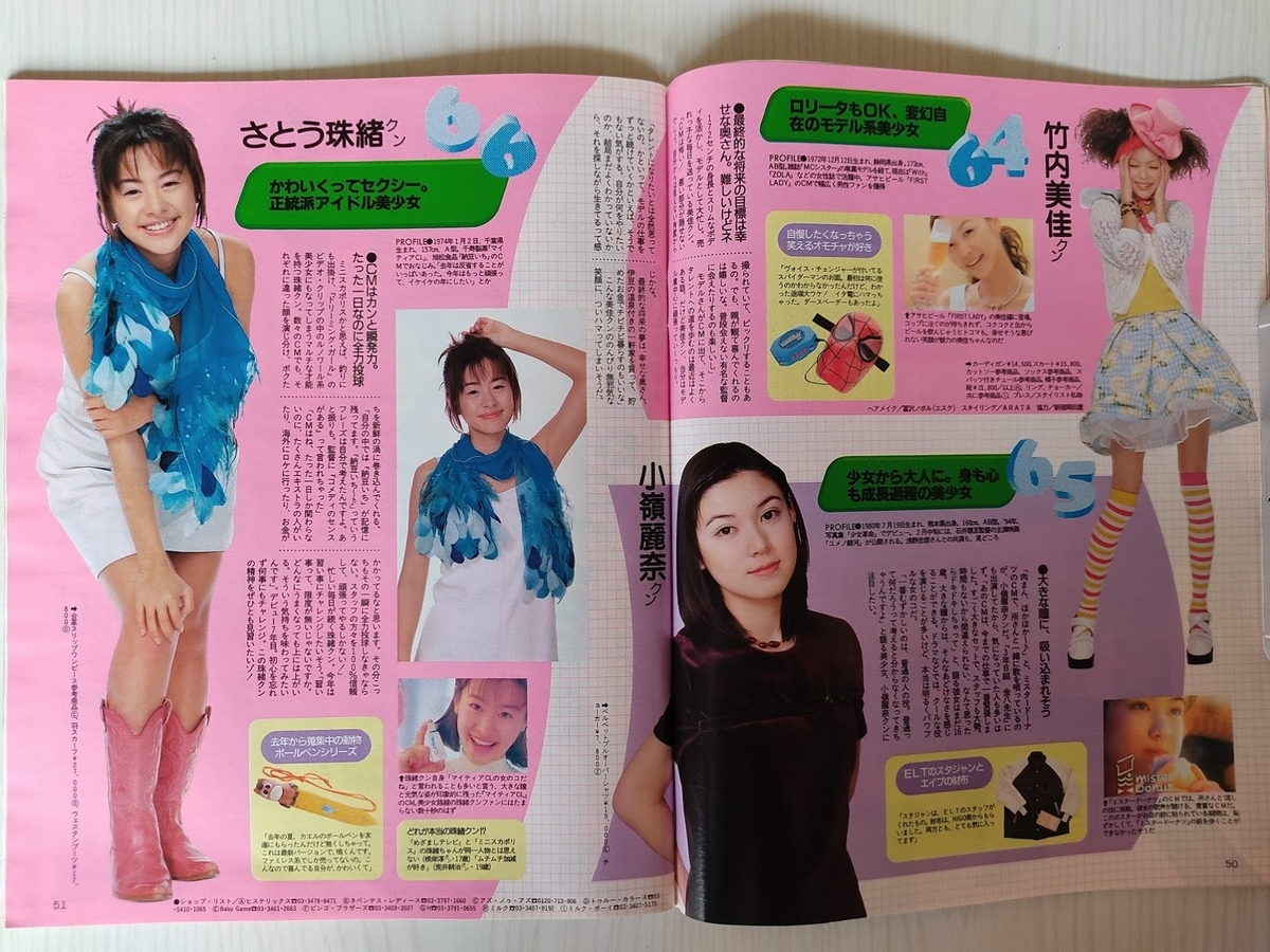 f:id:yamada0221:20201125143211j:plain