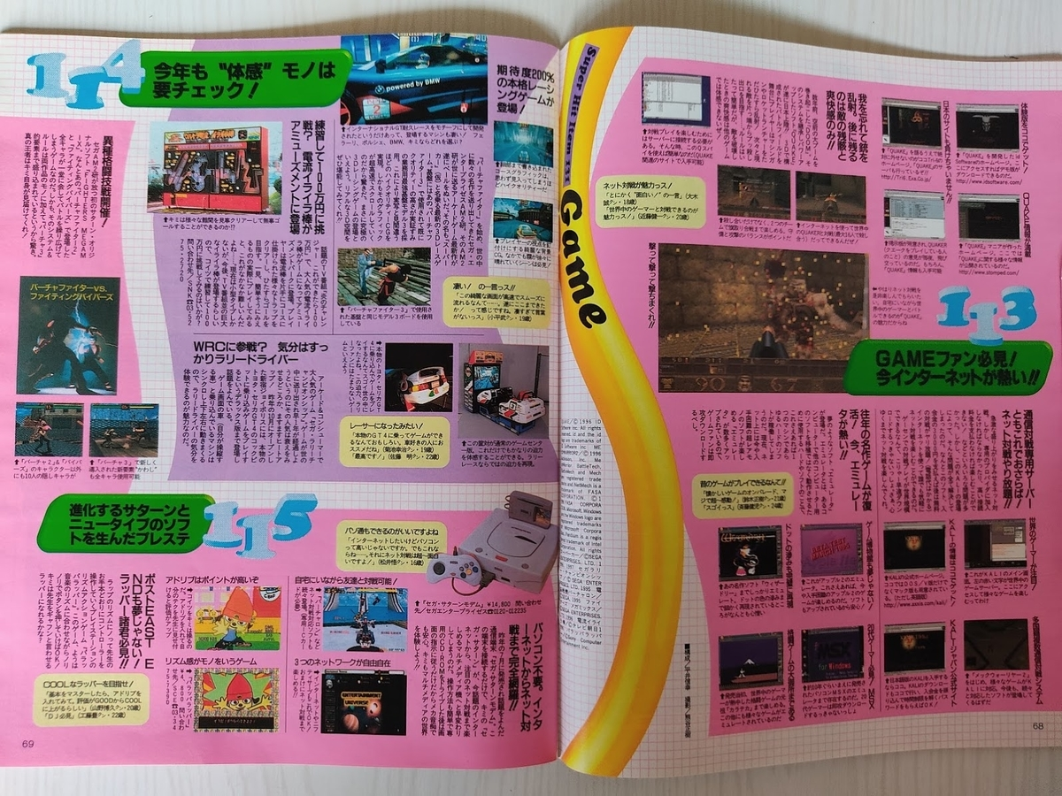 f:id:yamada0221:20201125143334j:plain