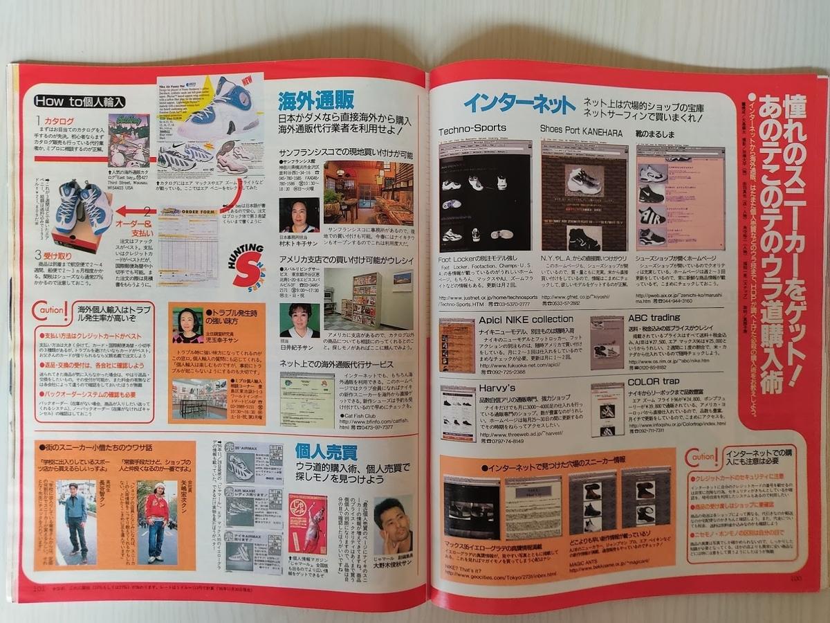 f:id:yamada0221:20201125143536j:plain