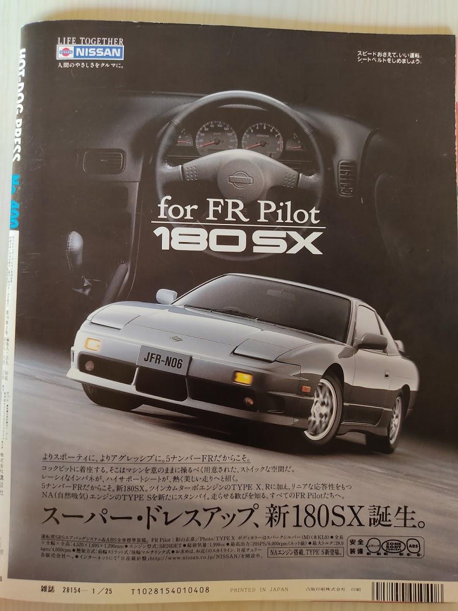 f:id:yamada0221:20201125144027j:plain