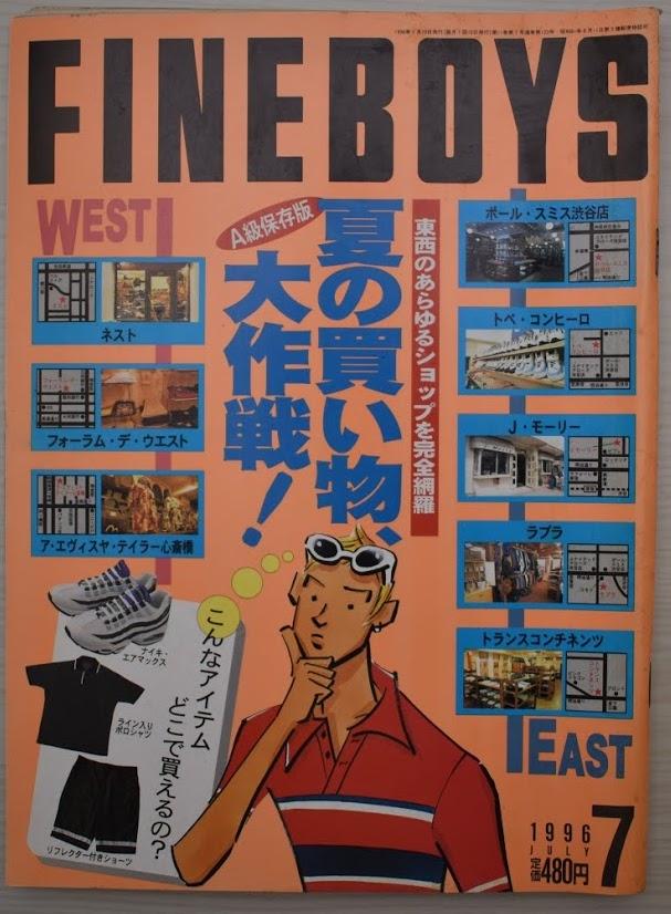 f:id:yamada0221:20201130165314j:plain
