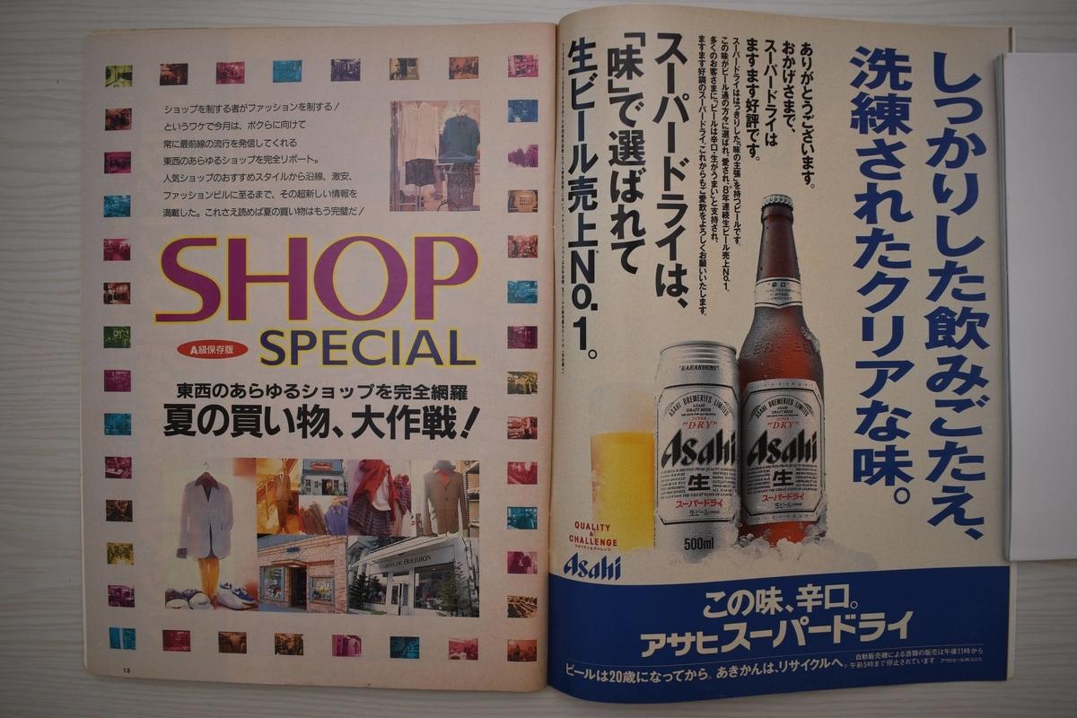 f:id:yamada0221:20201130173327j:plain