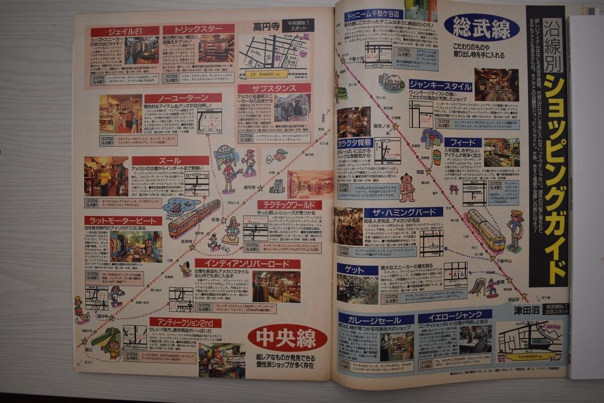 f:id:yamada0221:20201130173933j:plain
