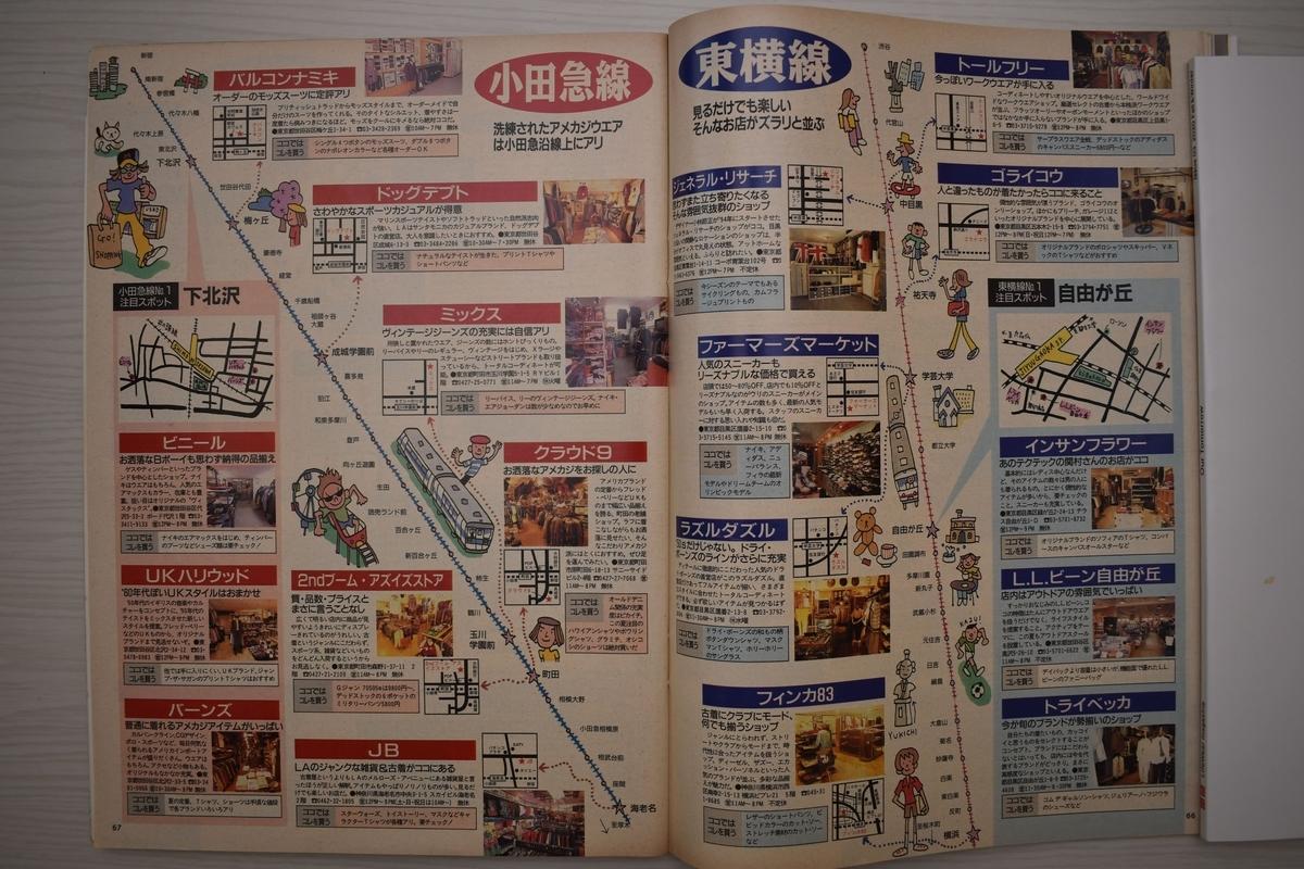 f:id:yamada0221:20201130173946j:plain