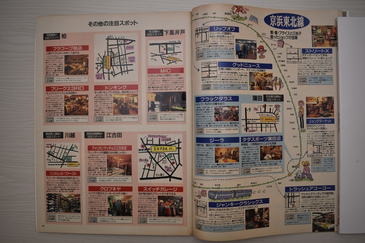 f:id:yamada0221:20201130174000j:plain