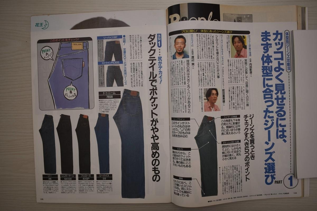 f:id:yamada0221:20201130174409j:plain