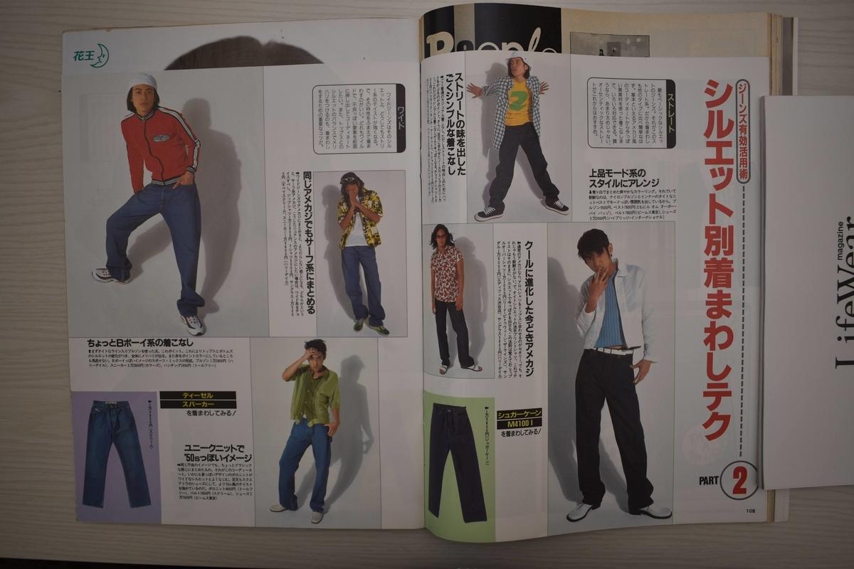 f:id:yamada0221:20201130174440j:plain