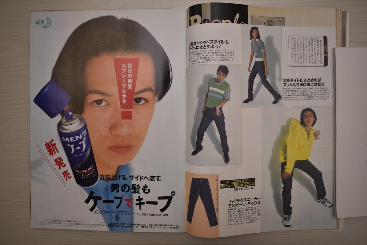 f:id:yamada0221:20201130174456j:plain