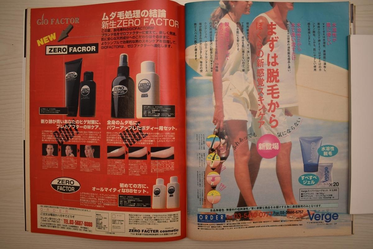 f:id:yamada0221:20201130175235j:plain