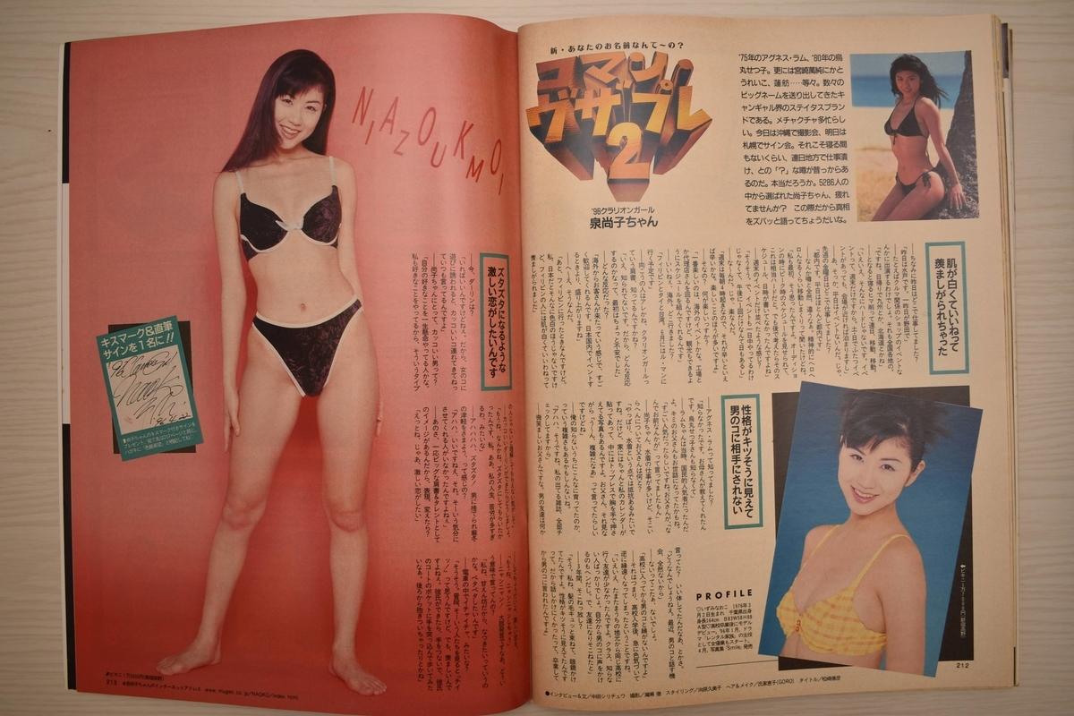 f:id:yamada0221:20201130175425j:plain