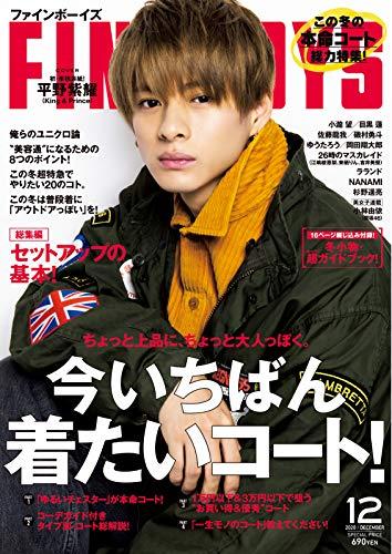 f:id:yamada0221:20201202135813j:plain