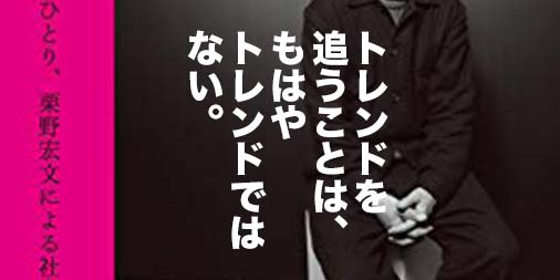 f:id:yamada0221:20201203121333j:plain