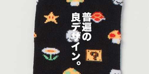 f:id:yamada0221:20201204133509j:plain