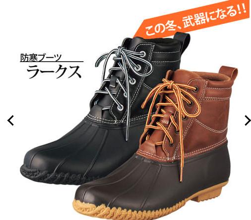f:id:yamada0221:20201207110700p:plain