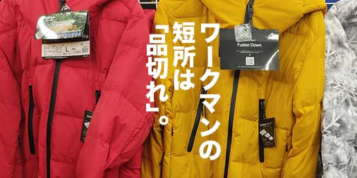 f:id:yamada0221:20201207133256j:plain