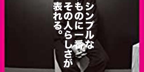 f:id:yamada0221:20201208163251j:plain